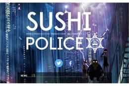 謎のアニメーション「SUSHI POLICE」がティザーサイト公開  画像