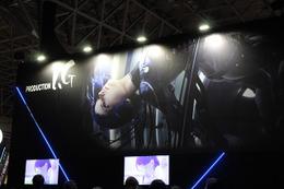 「攻殻機動隊」VRを体験 東京ゲームショウ初出展のプロダクションI.Gはドームシアターで大迫力
