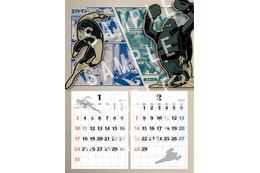 エイケンの2016年カレンダー  「鉄人28号」「エイトマン」等TVアニメ黎明期のヒーロー集結 画像