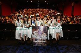 劇場版「Wake Up, Girls!」後篇は12月11日公開 前篇スタートと同時に発表 画像