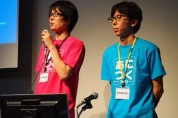 サブリメイションによる「神撃のバハムート GENESIS」CGメイキング あにつく2015で紹介