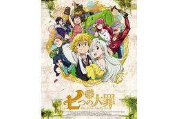 「七つの大罪」の新作TVアニメ制作決定 2016年放送 画像