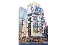 """神保町の大型書店""""書泉ブックマート""""が閉店 48年の歴史を閉じる"""