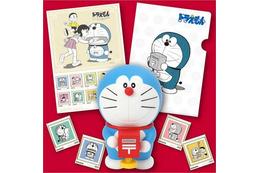 ドラえもん誕生45周年で記念切手セット発売 「ドラえもんと手紙」がテーマのイラスト満載