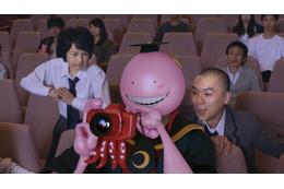 「暗殺教室-卒業編-」特報で劇場マナー教室 10月3日より公開 画像