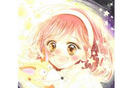 「リトルプリンス 星の王子さまと私」コミカライズ決定 「りぼん」12月号に読み切りを掲載