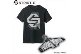 ガンダムファッションが世界へ 「STRICT-G」が香港で海外初の単独ショップ