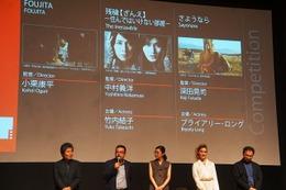 第28回東京国際映画祭 アニメ・特撮も見逃せないラインナップを発表、注目の作品は?