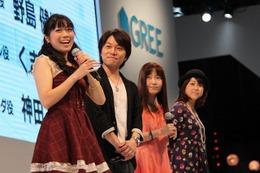 東京ゲームショウ アニメ「探検ドリランド」ステージで声優陣が生アフレコ披露 画像