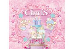 """ClariSと""""キキ&ララ""""がコラボ ダブルアニバーサリーコラボシングル「Prism」発売"""