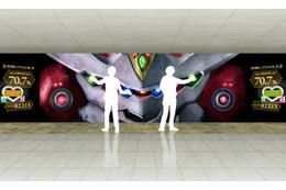 """「アクエリオンEVOL」の巨大""""音ゲー""""新宿駅に出現 「禁断合体オトゲリオン」とは?"""