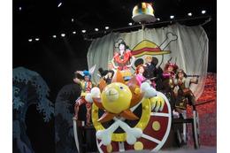 スーパー歌舞伎II 「ワンピース」江戸時代と現代の手法の融合で世界観が広がる 画像