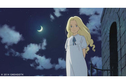 「思い出のマーニー」スタジオジブリ最新作 金曜ロードSHOW!でテレビ初放送