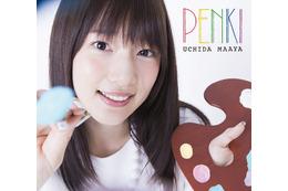 内田真礼1stアルバムのタイトルは『PENKI』 デビュー曲「創傷イノセンス」など13曲を収録