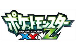 10月29日スタート「ポケットモンスターXY&Z」データ放送で伝説のポケモンをゲット