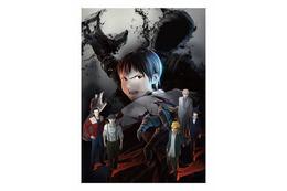 「亜人」2016年1月15日より放送開始 エンディングは宮野真守が担当