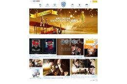ワーナー・ブラザース公式サイトがリニューアル 映画、TVドラマ、音楽、アニメ、ゲームまでの総合サイト
