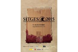 スペインのシッチェス国際映画祭 「百日紅」が最優秀アニメーション賞 「アイアムアヒーロー」も2部門受賞