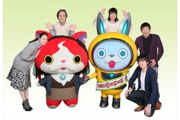 映画「妖怪ウォッチ」 長澤まさみ、武田鉄矢、博多華丸・大吉など豪華ゲスト声優決定 画像