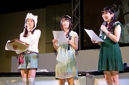 「伏 鉄砲娘の捕物帳」、江戸から京都へ 声優陣が京まふでステージイベント 画像