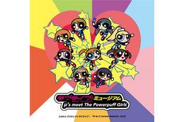 「ラブライブ!」が「パワーパフ ガールズ」とコラボ μ'sのメンバーがあのデザインに 画像