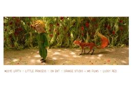 「リトルプリンス 星の王子さまと私」 美しい過ぎるストップモーション映像に和紙も大活躍