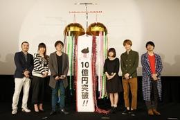 「心が叫びたがってるんだ。」が興収10億円突破 劇場オリジナルで快挙