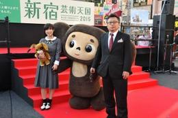「ちえりとチェリー」東京国際映画祭に 舞台挨拶にはチェブラーシカも登場