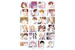 「花より男子」と「花のち晴れ」のLINEスタンプが登場 単行本第2巻発売記念 画像