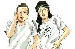 「聖☆おにいさん」アニメ映画化決定 アニメDVD付きコミック第8巻特装版発売も 画像