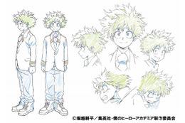 「僕のヒーローアカデミア」長崎健司監督、シリーズ構成に黒田洋介 画像