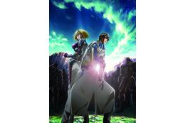 「テラフォーマーズ」テレビアニメ第2期決定 2016年4月放送スタート 画像