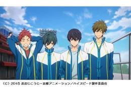 「映画 ハイ☆スピード!」が新場面カット 中学時代の遙や真琴がいっぱい 画像