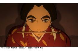 「百日紅~Miss HOKUSAI~」原 恵一監督インタビュー 後編 幸福と重荷の両方を背負って作った