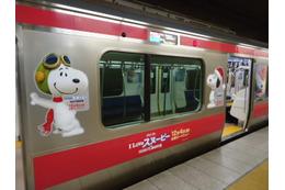 """スヌーピーが京葉線をジャック  ラッピング電車が""""東京~蘇我""""を運行中 画像"""