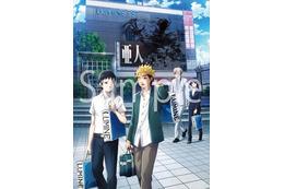 「亜人」がルミネエスト新宿・ルミネマン渋谷とコラボ  描き下ろしクリアファイルがもらえる