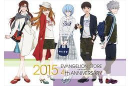 「エヴァンゲリオンストア」が4周年 記念ビジュアルで新商品が続々登場