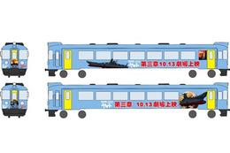 宇宙戦艦は列車で行く 「ヤマト2199」ラッピング列車が北近畿タンゴ鉄道に 画像