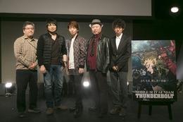 シリーズ初の4K「機動戦士ガンダム サンダーボルト」 試写イベントに中村悠一、木村良平らも 画像