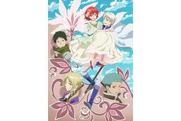「赤髪の白雪姫」2ndシーズンも早見沙織が主題歌を歌う シングルは2016年2月3日発売