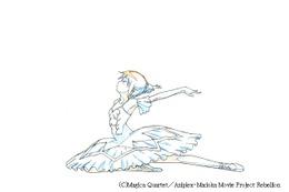 「魔法少女まどか☆マギカ」新作へのヒントも隠されたコンセプトムービー公開