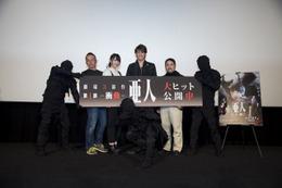 「亜人 -衝動-」初日舞台挨拶レポート 宮野真守、小松未可子もキャラクターづくりに充実感