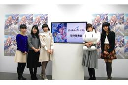 「蒼の彼方のフォーリズム」製作発表会に福圓美里、浅倉杏美ら登壇 新情報も続々明らかに