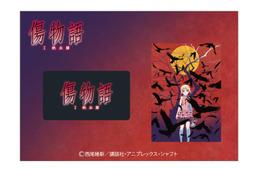 「傷物語<I鉄血篇>」 特典ついた4タイプのバンドルチケット発売決定