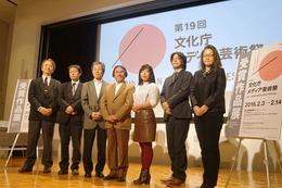 文化庁メディア芸術祭アニメーション部門で海外勢活躍、功労賞に小田部羊一氏も