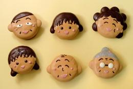 「ちびまる子ちゃんドーナツ」映画公開で発売 まる子からおじいちゃんまで