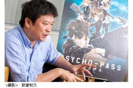 『PSYCHO-PASS サイコパス』本広克行 総監督インタビュー後編 新しいオリジナルは、いろんなものがミックスされて生まれる 画像
