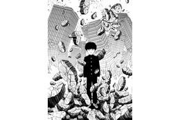 「モブサイコ100」2016年テレビアニメ化決定 「ワンパンマン」のONEの人気マンガ