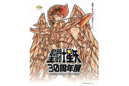 「聖闘士星矢30周年展」 2016年6月に秋葉原に「星矢」のすべてが揃う