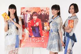 映画「ちはやふる」主題歌はPerfume 新曲「FLASH」で和歌の世界を表現 画像